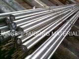 сплав 1.1269/Ck85/ASTM1086/JIS Sup3/GB85 умирает сталь весны инструмента прессформы