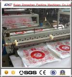 Roulis de film en plastique de PVC d'animal familier du PE BOPP de PE à la machine de découpage de feuille (DC-HQ)