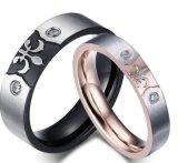 2017 anéis de casamento Titanium de aço