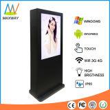 Stand facultatif noir blanc argenté d'étage écran d'annonce d'affichage à cristaux liquides de 55 pouces extérieur (MW-551OE)