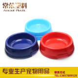 Runde Form-Plastikhundeführende Filterglocke