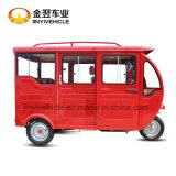 125cc 150cc 200cc 4つのシートを持つ乗客のための閉じるガソリン三輪車