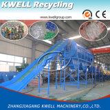 ペットびん洗浄ライン、生産機械をリサイクルするプラスチックびん