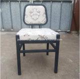 Chaise de salle à manger en acier spécial pour le restaurant chinois (JY-R59)
