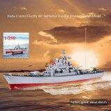 [0083826-1-250] [رديو كنترول] كهربائيّة [رك] بارجة سفينة حربيّة زورق محاكاة نموذج