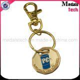 고품질 형식 싼 주문 금속 연약한 사기질 Keychain
