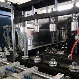 機械価格を作るフルオートマチックの4つのキャビティプラスチックびん型