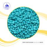 NPK肥料のための試供品