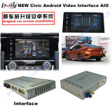 Interfaccia Android del sistema di percorso di GPS video per Honda Civic