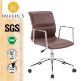Китайский стул офиса высокой ранга с подлокотником (HT-883B-2)