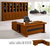 사무실 테이블 (FEC3116)