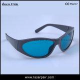 зрелища безопасности красных лазеров защитные Eyewear/635nm 650nm 694nm (RHP 600-700nm) с серой рамкой 55