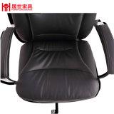 Самомоднейший коммерчески кожаный стул офиса