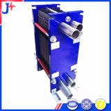 Remplacez l'échangeur de chaleur à plaque plate Gea Vt04p