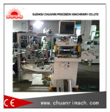 Brecha Asynchronization automática Máquina de corte de cinta de espuma// Mascota