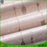 ホーム織物によって編まれるポリエステル防水停電のジャカードカーテンファブリック
