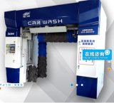 살롱 살롱 완전히 자동적인 보답 컴퓨터 차 세탁기