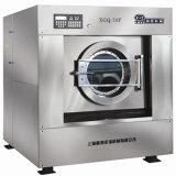 Arandela de calefacción a vapor Extractor (XGQ)