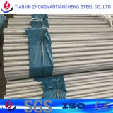304 316L 309S 310S Edelstahl-nahtloser Stahl-Gefäß Edelstahl-auf Lager