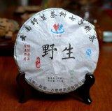 Yun Nan Puer Gâteau de thé au début du printemps, Raw/Sheng Puerh brique, Pu'er thé, Pu'erh thé en Chine
