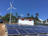 Fuera de la red de profesionales con el plan de solución de sistema de suministro de energía híbrida de Viento Solar