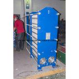 Пластинчатый теплообменник для бассейна с постоянной температурой (BR03K-1.0-40-E) (