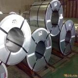 0.15mm-1.0mm Epaisseur Zinc Aluminisé Feuille Aluminium Bobine Gl