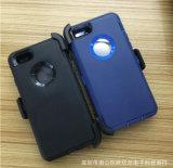 2 в один продавать пятна защитного чехла сразу для нового iPhone 7plus Двойн-Цвета iPhone 7