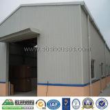 Здание пакгауза материального хранения полуфабрикат