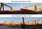 Grúa de pórtico móvil de la viga de la fabricación de la fábrica sola 10 toneladas