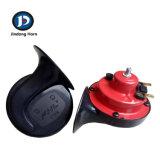 ABS物質的なマルチ健全な警笛象の警笛