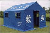 Cadre extérieur Toile Militaire Camping Armée Tente