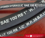 織物のブレードが付いているSAE 100 R6 Hytraulicのホース