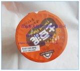 Macchina imballatrice di tazza dello Shrink completamente automatico della tagliatella