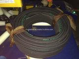 SAE 100のR16高圧2の鋼線のブレードの極度の屈曲オイルのホース