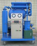 진공 기름 정화 기계 (ZY-20)