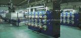 Горизонтальный тип энергосберегающая покрывая эмалью машина (TLQ5/1-9+9/9)
