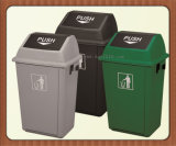 Superior Quality Supplier를 가진 일본 Colored Plastic Office Waste Bin