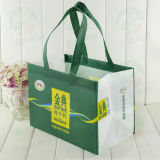 3D PS Coating Can Hold 20kg (MYC-021)를 가진 짠것이 아닌 Packing Bag