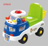 車(GF0633)の乗車