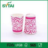 무료 샘플 도매 중국 처분할 수 있는 종이컵