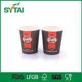 Оптовые устранимые много размеров принимают отсутствующие бумажные кофейные чашки с крышкой