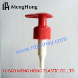 Nova bomba de plástico PP Lotion