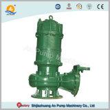 浸水許容の下水ポンプを排水する非障害物