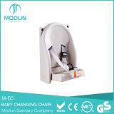 아기 변화 의자 화장실 Restoom 아기 의자