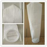 Полипропиленовая ткань мешок фильтра для аквариума