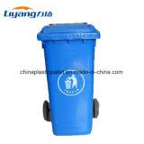 Qualitäts-bereiten im Freiengebrauch kundenspezifischer Farben-Abfall-Mülleimer Sortierfach auf