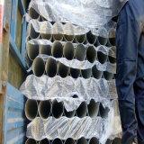 Tubulação chovendo de alumínio da alta qualidade