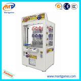 主マスターのゲーム・マシン/硬貨によって作動させる入賞した機械