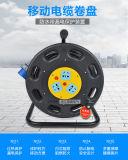 Boa qualidade e preço de fábrica St1291 Cabo impermeável para cabo de extensão do molinete